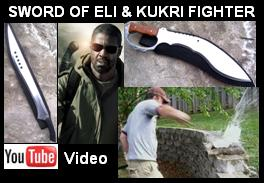 Book of Eli Sword YouTube Video Link - Shows demonstrations of the sword, pictures, and background of the movie Book of Eli